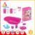 washbowl toys with doll kids bath toy