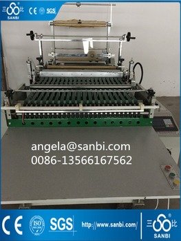 Side Sealing Bag-making Machine