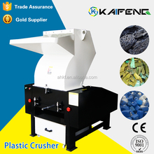 10 HP plastic Film crusher With Good Price