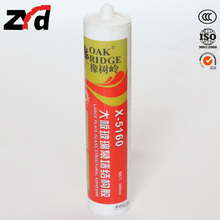 quick dry acid cure structural silicone sealant