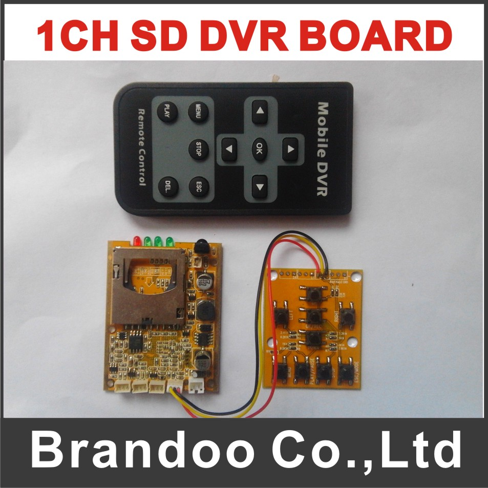 Covert DVR Module, 64GB SD Memory, D1 Resolution, 30f/S