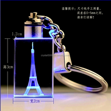 2015 popular 3d laser engraving crystal glass keychain led light promotional gifts