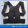 Medical Support Belt Adjustable Shoulder Back Posture Corrector Brace Belt