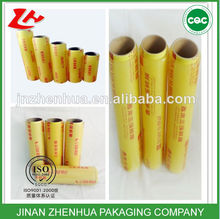 packaging cover clear plastic roll wrap pvc cling stretch printing film
