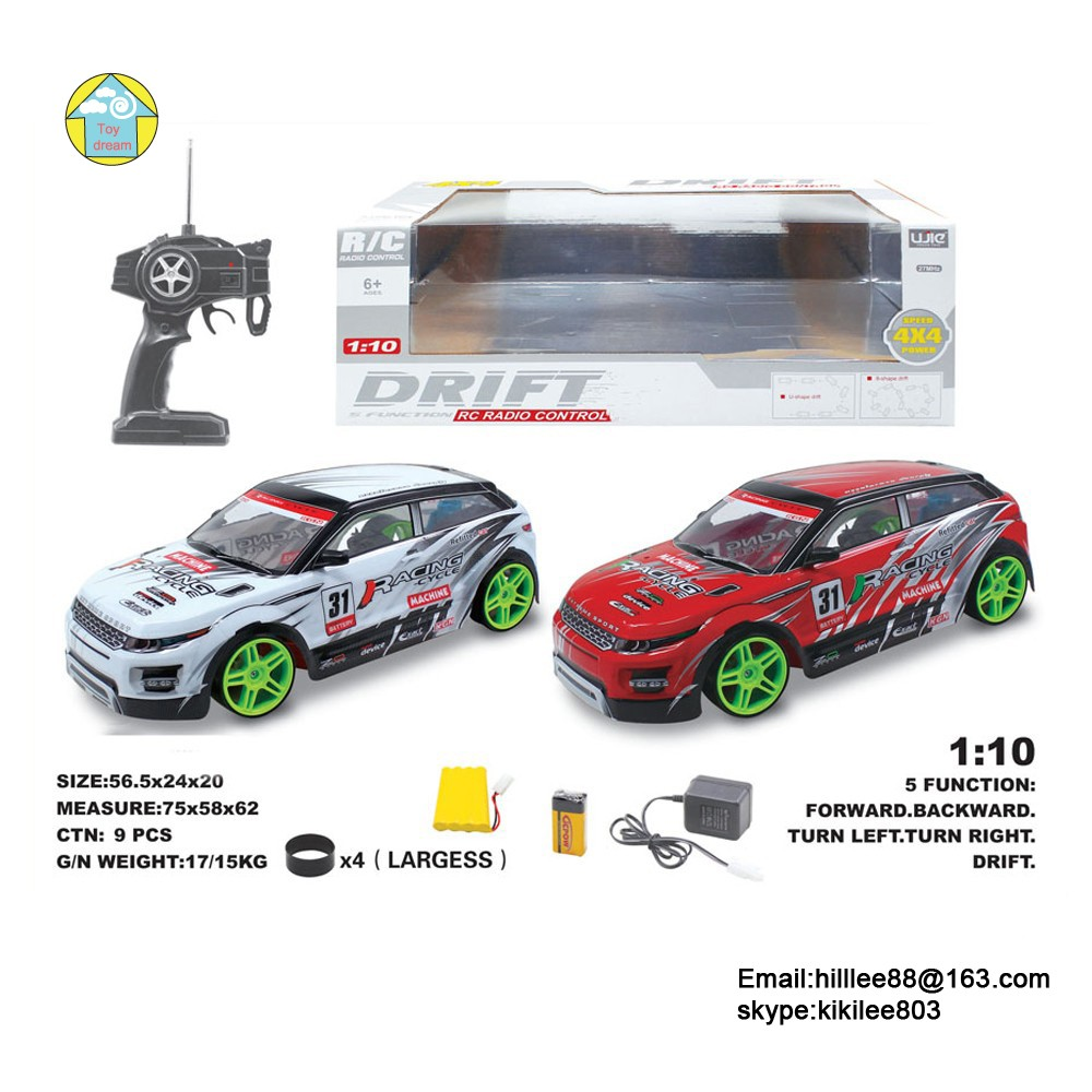 Rc Drift Car Rc Drift Car Rc Drift Cars Buy Rc