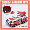 4 Channel rc car engine radio control fire fighting truck toys