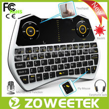 2013 Latest Unique Fly Mouse Touchpad Two-in-one Combo Backlit Keyboard with Skype-call Function