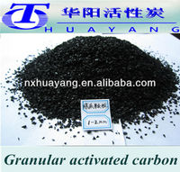 8-24 mesh coal-based activated carbon granular for waste water purification