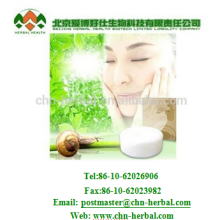 Snail extract/Snail slime powder/animal extract Snail protease for cosmetic