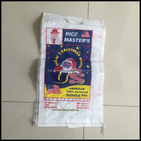 High quality pp woven bag rice price 50kg china