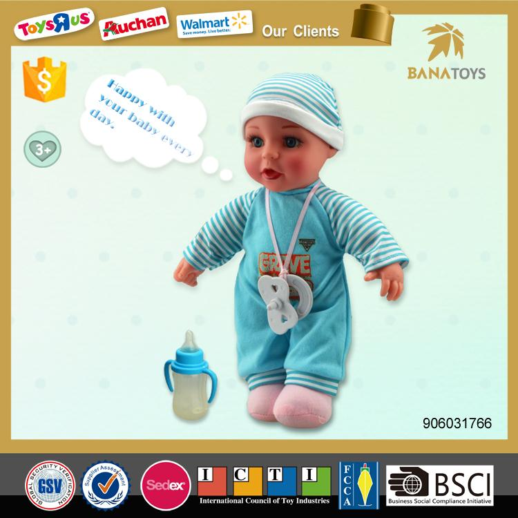 2016 funny doll toys 30cm cotton pacifier boy toy love doll