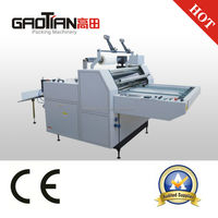 paper roll laminating machine
