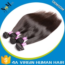 Funmi Hair Two Tone Ombre Virgin Human Hair Roman Curl Hair Weave
