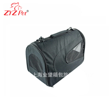 Excellent quality travel cage for dogs pet bag