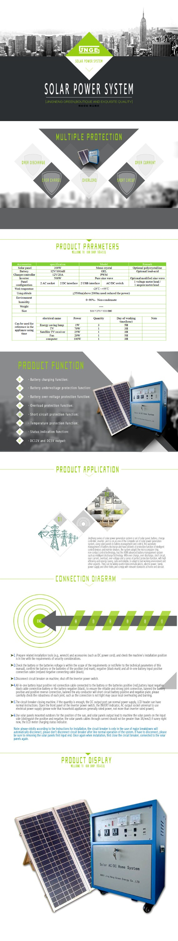 500W Small Off Grid Solar Home Power System with CE Approved