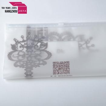 Custom brand logo printing plastic mail bags