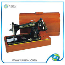 Cheap domestic sewing machine