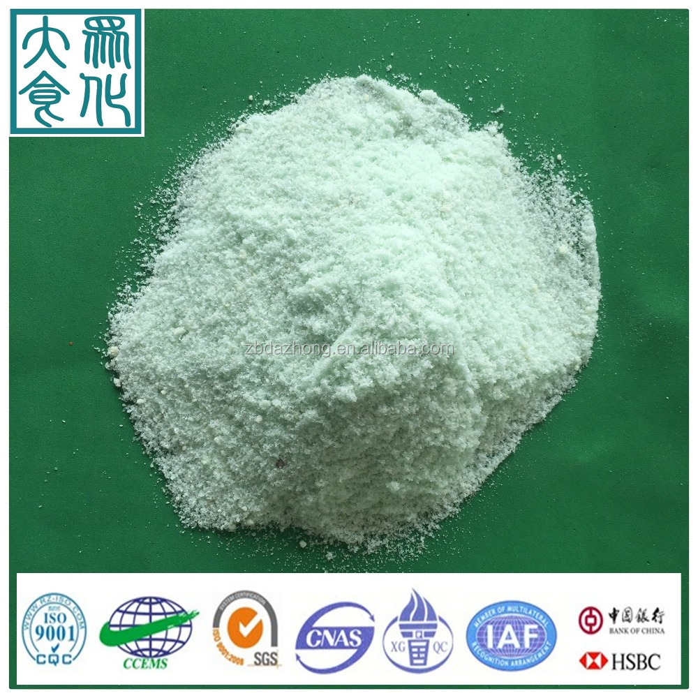96%98 Ferrous sulphate powder for industry