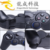 hot sale 2.4G RF Wireless Gamepad controller ps4 With Promotional Price Joystick & game control
