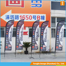 2.8m fiberglass pole single side polyester feather flag