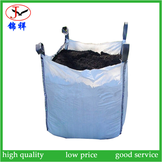 China polypropylene cement big bag supplier