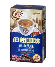 Instant Coffee 3 in 1 Powder
