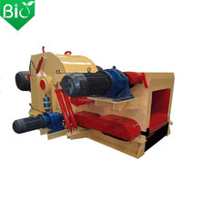 Greek agents preferred wood chipper head
