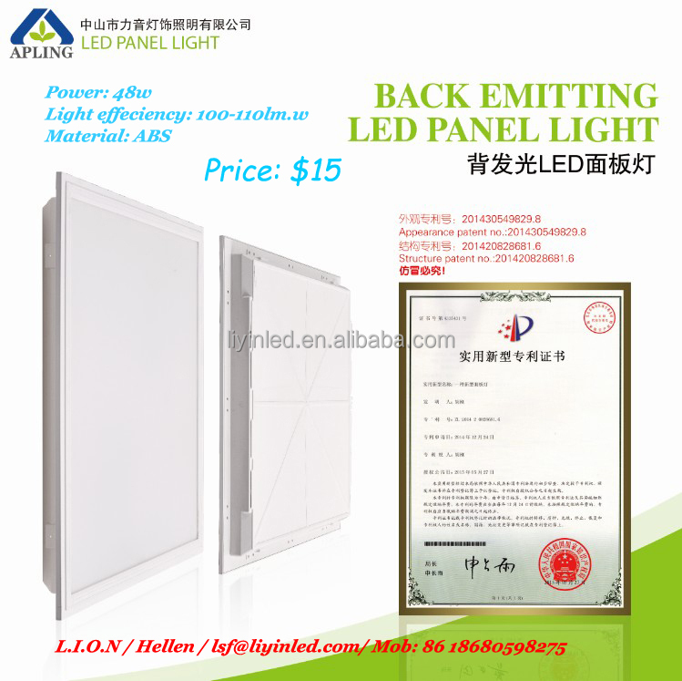 Trade assurance ! No flash Back emitting ABS panel light , <strong>New</strong> design panel light, light effeciency <strong>100</strong>-110lm.W