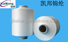 Cationic Polyamide 6 DTY Yarn or CD Nylon 6 DTY Yarn for Garments