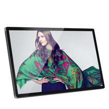 High Quality All In One Touch Screen Computer 24 Inch Android Tablet PC