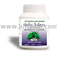 Thai herbal Ginkgo Biloba Capsule Improve Memory or Sleep