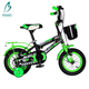 Customized sightseeing bike racer bike
