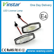 No error Vinstar fast delivery led licence plate light with E4 for Honda Civic 06-12(not fit DX model)