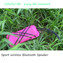 Sinretoo waterproof outdoor wireless Bluetooth cool suction cup bluetooth speaker