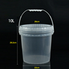 /product-detail/10-litre-plastic-container-food-grade-10l-pp-bucket-62146085562.html
