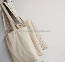 top quality white luxury paper shopping bag