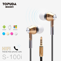 Made in China business 2016 mobile phone accessories free sample earbuds with mic