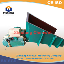 China gold mining machine manufacturer vibrating feeder