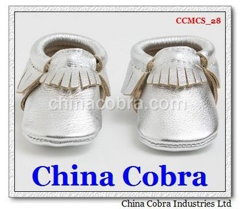 CNCOBRA 2017 best selling high quality FASHION soft leather baby moccasins CHINA COBRA