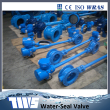 electric motor operated valve long neck double flange butterfly valve