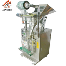 milk powder / detergent powder vertical filling machine /pouch/sachet packing machine