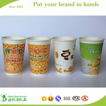 Competitive price eco-friendly biodegradable paper souffle cup