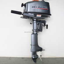 high quality Made in China 2 Stroke 5HP boat Outboard motor Engine