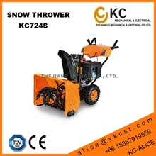 GS EMC CE Approved 2000W petrol/gasoline/gas Snow Removal Cleaning Machine