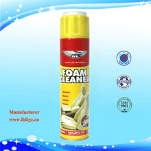 Supply Factory Price Multi-purpose Foam Cleaner Spray, All Purpose Cleaner