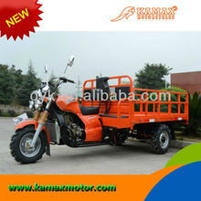 2013 New 250cc Cargo Tricycle KA250W-T Orange