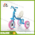 High quality baby tricycle/children tricycle rubber wheels from handan factory