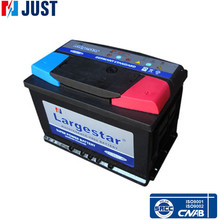High quality DIN75 12v 75ah auto accumulator battery for car