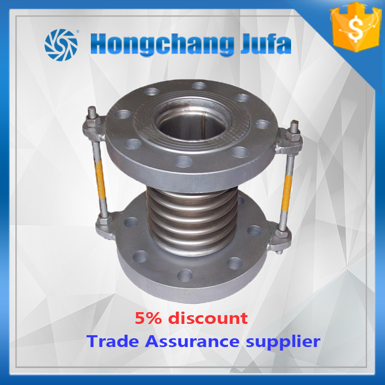 PN10-25 floating or fixed flange end expansion joint for heat exchanger