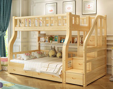 new design kids bunk bed solid wood kids double deck bed